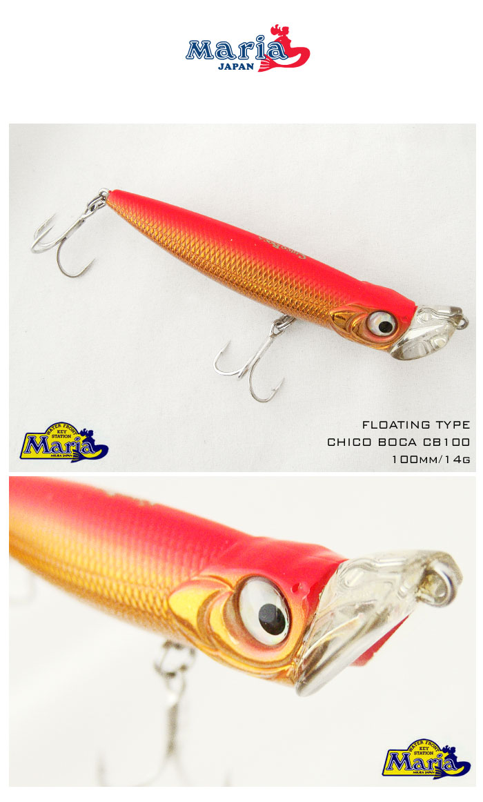 Clearance maria fishing lures chico boca cb100 gfr 14g for Fishing tackle closeouts